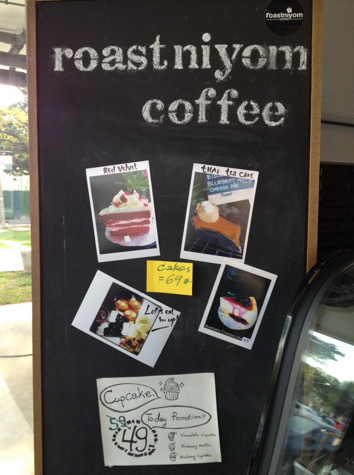 Rostniyom Coffee 11