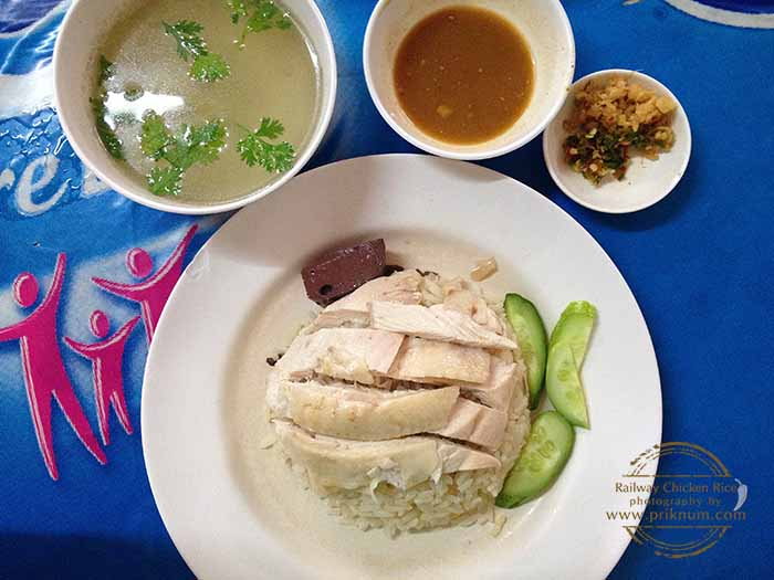 Railway chicken rice03