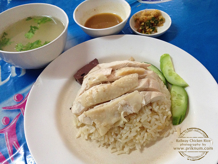Railway chicken rice04